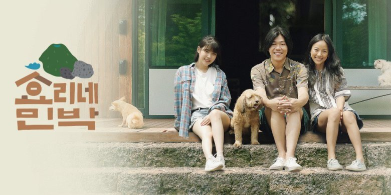 hyori's bnb allkpop.jpg