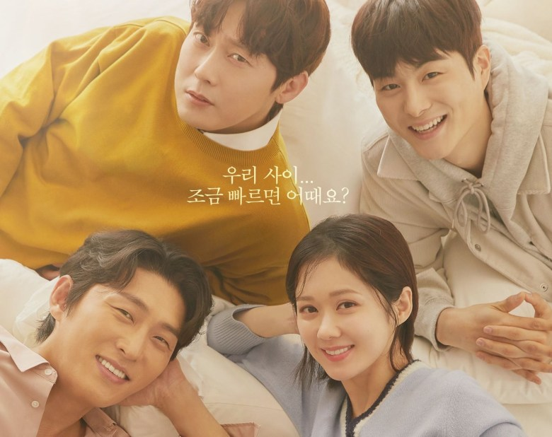 tvN's Oh My Baby drama poster