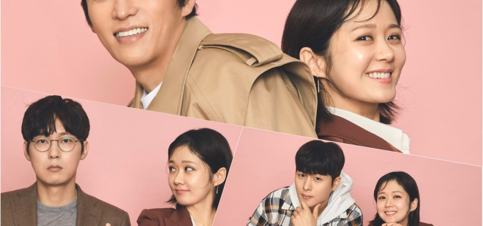 tvN's Oh My Baby drama teaser images