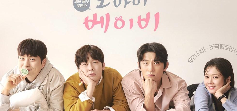 Oh My Baby Drama poster featuring Jung Gun Joo, Park Byung Eun, Go Joon and Jang Nara