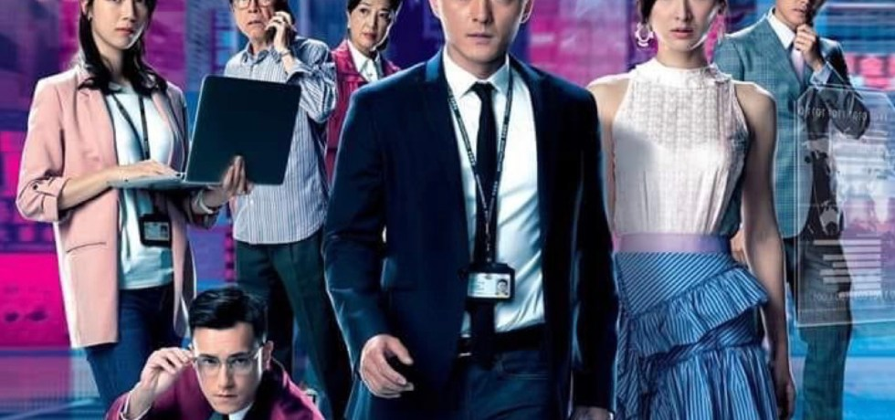 On-lie game TVB Drama poster
