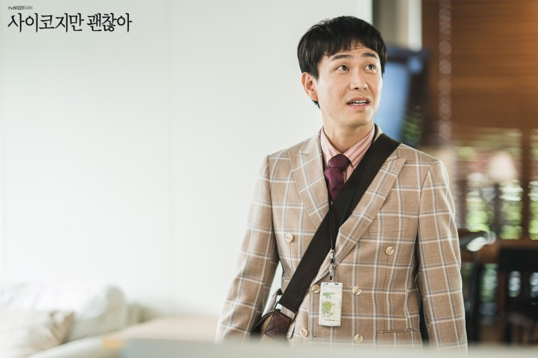 Oh Jung Se as Moon Sang Tae in It's okay not to be okay, episode 12.