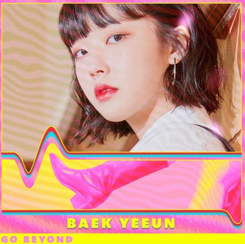 Baek Yeeun in Twenty Twenty, 2020 Web series.