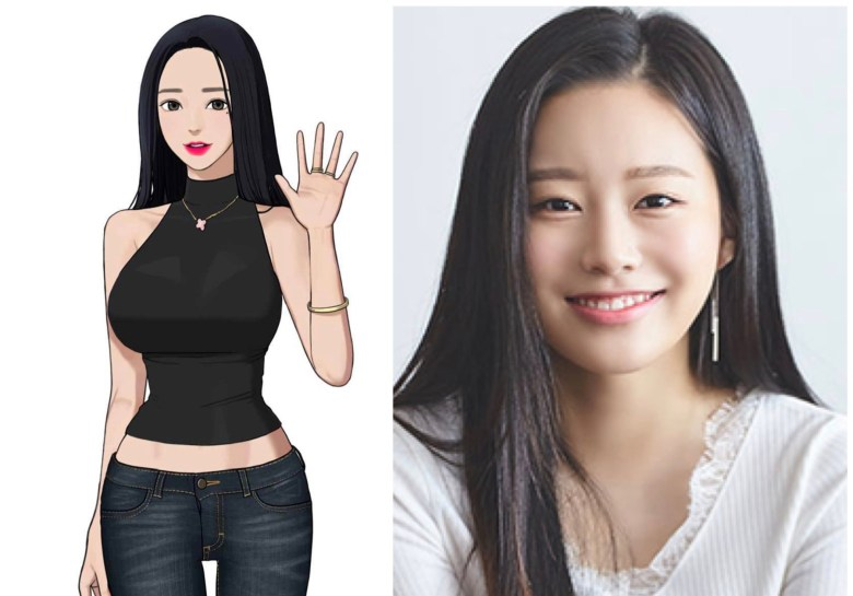 Park Yoo Na in talks as Kang Soo Jin in tvN's upcoming drama, True Beauty.