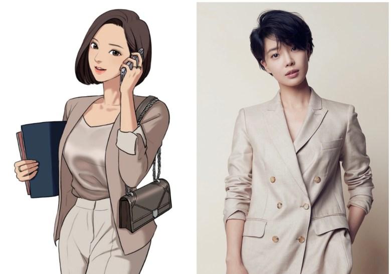 Im Se Mi in talks as Lim Hee Gyung in tvN's upcoming drama, True Beauty.