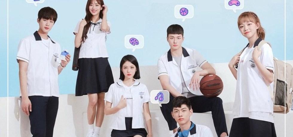 Playlist Studio's A-TEEN Web drama poster
