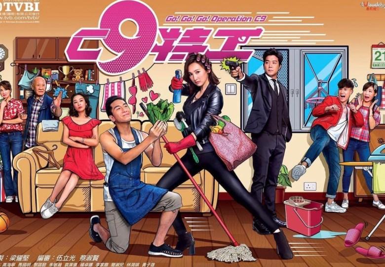 Go Go GO Operation C9, TVB Drama poster.