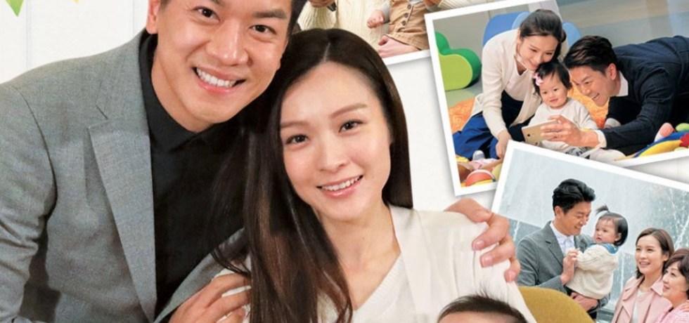 Who Wants a Baby TVB Drama