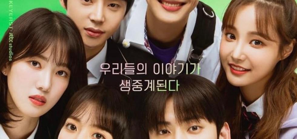 JTBC Live On