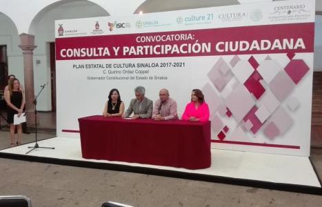 Participa el Archivo en el Foro de Participación Ciuddana en Cultura 2017