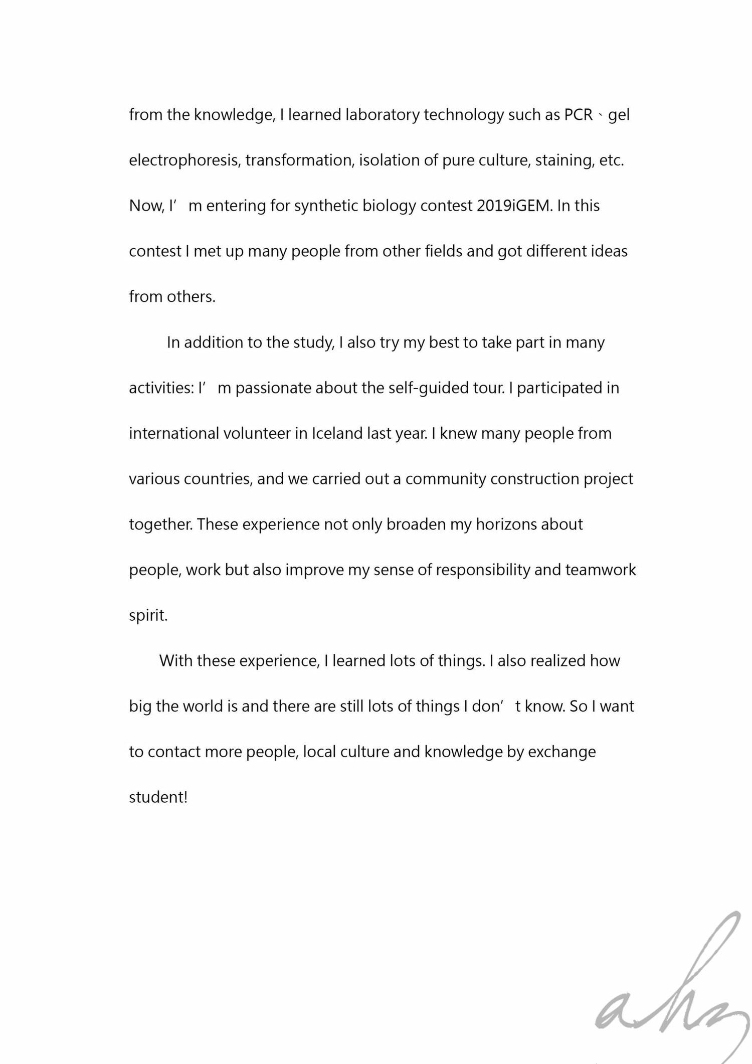 [交換]中興大學交換學生申請分享(讀書計畫,自傳範本) | | 阿茲的隨筆生活
