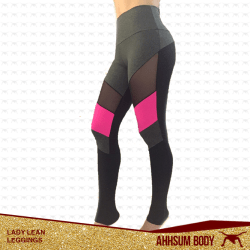 Lady Lean Leggings
