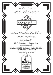 ARC Research Paper - 1