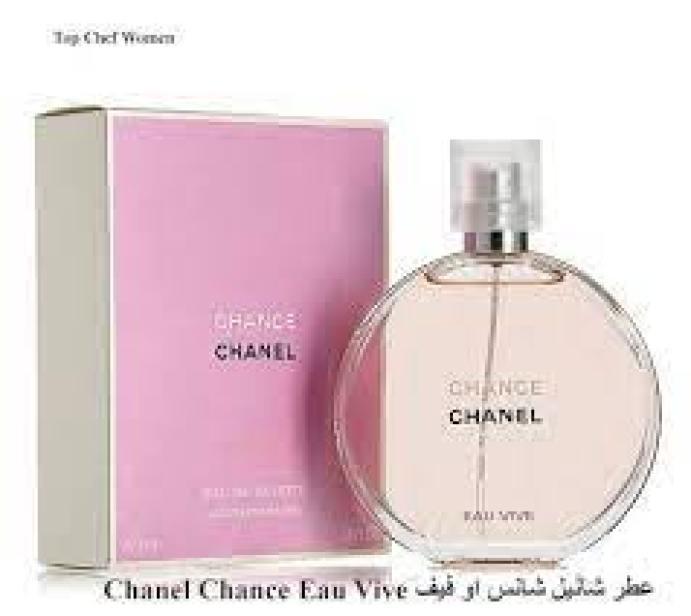 Chance من شانيل