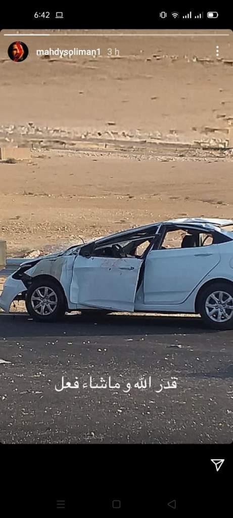 سيارة المهدي سليمان بعد تعرضه لحادث سير مروع