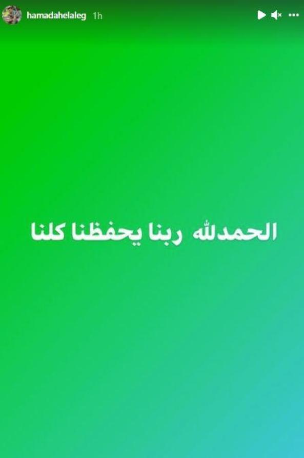 الفنان حماده هلال يطمئن جمهوره بعد تعرض أسرته لحادث سير