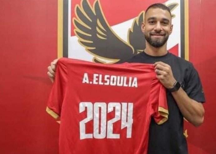 تعليق عمرو السولية بعد تجديد تعاقده مع الأهلي: 3 سنوات جديدة وأسعى لتاريخ وبطولات جديدة