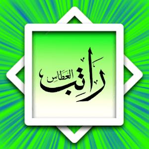 Teks Bacaan Ratib al althos Lengkap