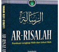 Terjemah al Risalah Imam Syafii
