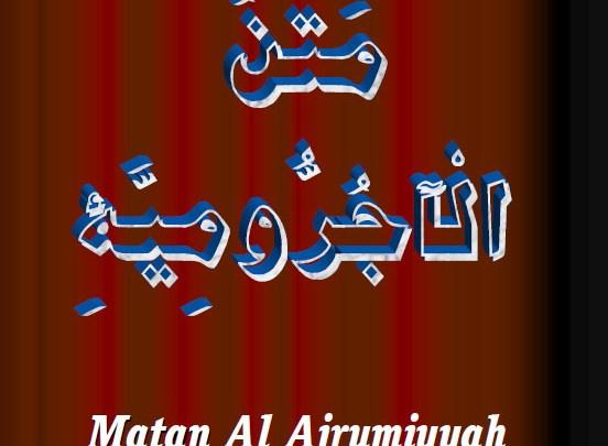 Terjemahan Kitab Jurumiyah Karya Syeikh Shanhaji