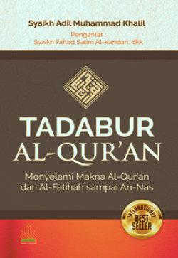 Memahami Perbedaan Antara Tafakur dan Tadabur