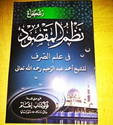Mengenal Kitab Nadhom Maqshud Karya Al-Thahawi