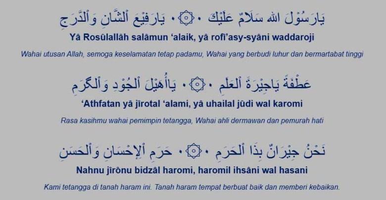 Lirik Nasyid Ya Rasulallah Salamun 'Alaik