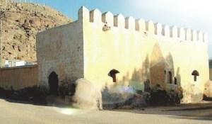 Memahami Perjanjian Aqabah Satu dan Dua