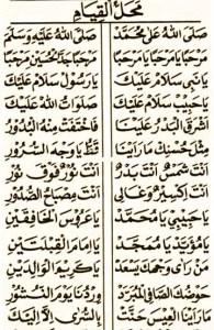Lirik Mahalul Qiyam Habib Syech