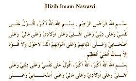 Hizib Nawawi Arab Latin Dan Terjemah