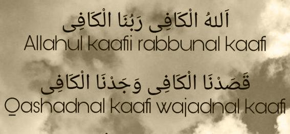 Sholawat Allahul Kafi Dan Artinya