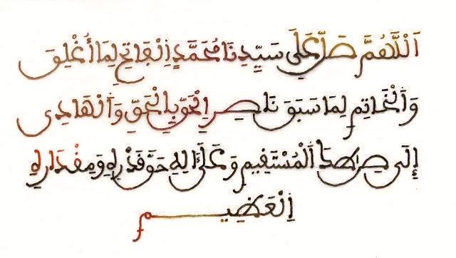 Sholawat Fatih Lengkap Arab Latin Terjemah