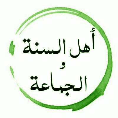 Imam Asyari Dan Ahlussunah wal Jamaah