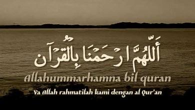 Doa Allahummarhamna Bil Quran