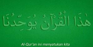 Lirik Lagu Hadzal Quran