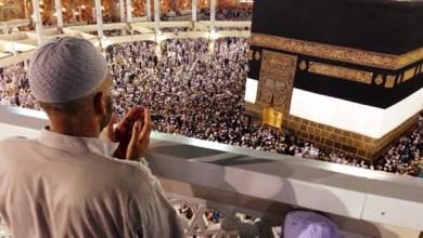 Bacaan Niat Haji Dan Umroh Lengkap