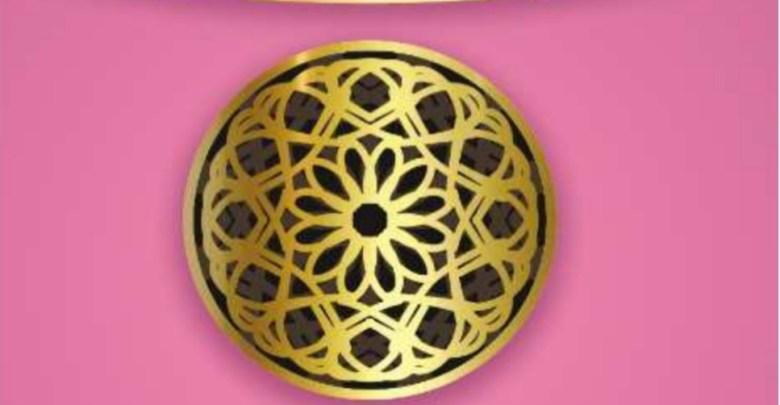 Rahasia Puasa Dan Zakat Imam Ghazali