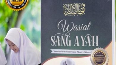 Kitab Washoya Al Abaa Lil Abnaa