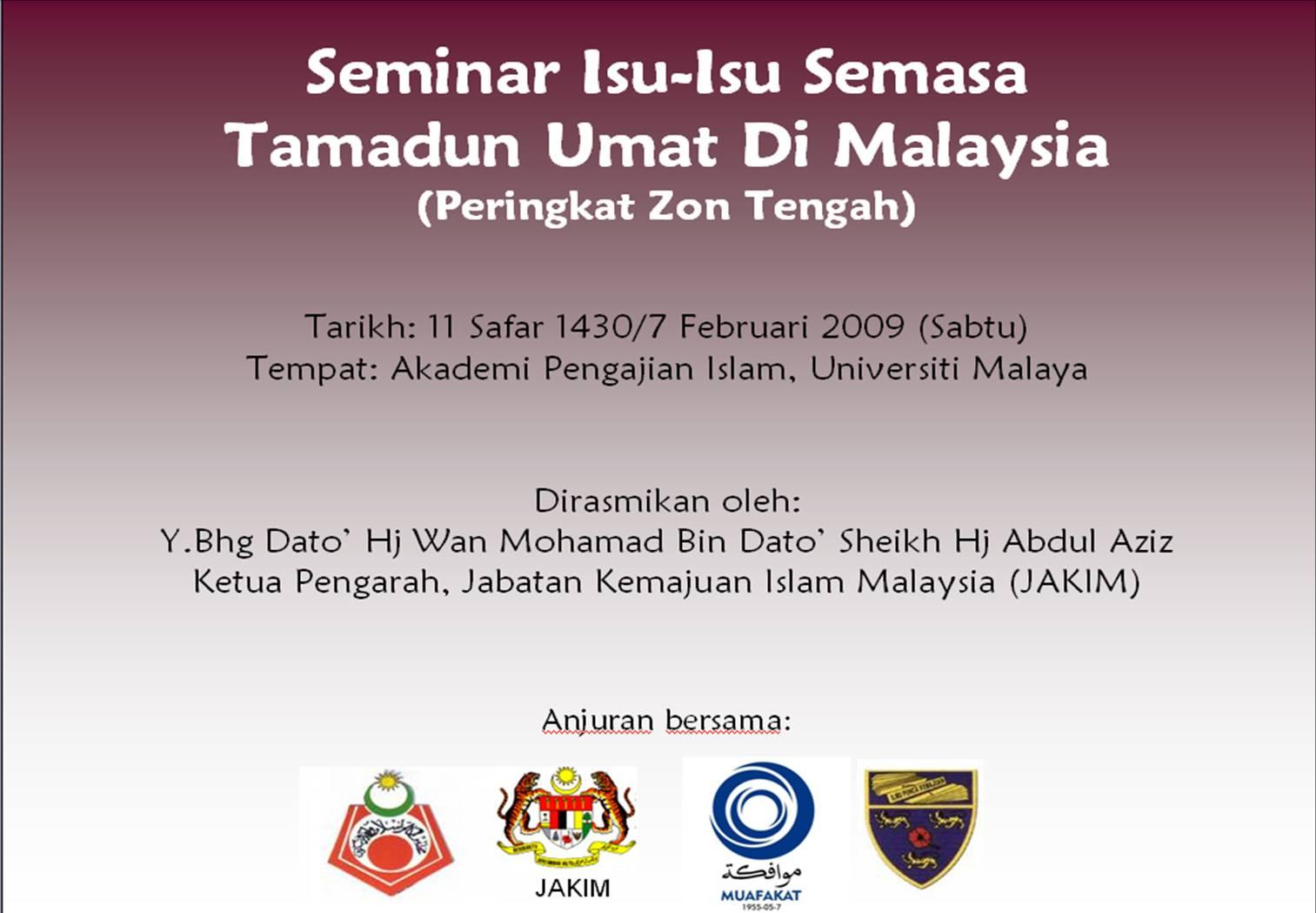 seminar-muafakat-backdrop