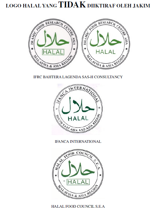 Only JAKIM's Halal Logo And Certificate Starting Today