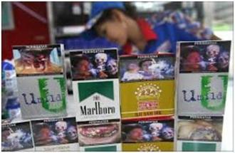 Pemerintah Akan Memasang Gambar Menyeramkan Pada Bungkus Rokok ...