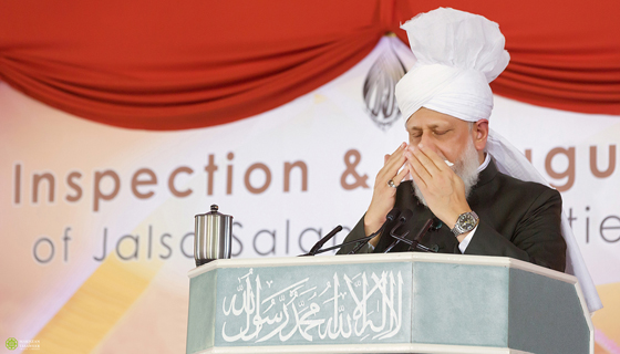 04_inspection of jalsa salana uk
