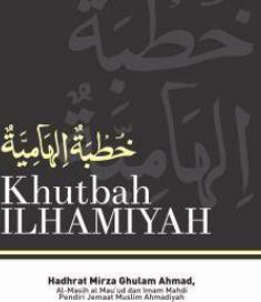 buku khutbah ilhamiyah
