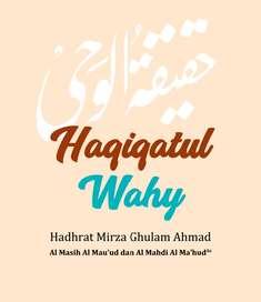 download buku haqiqatul wahy