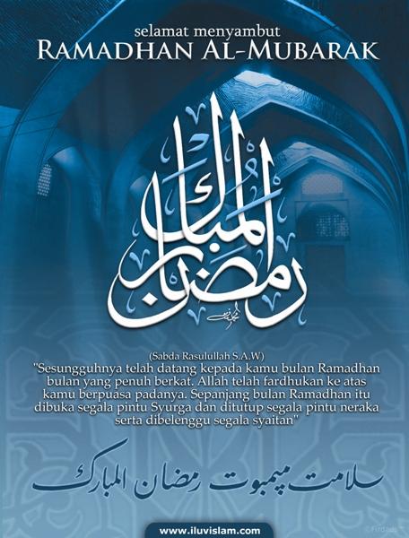 Arti Ramadhan Mubarak : ramadhan, mubarak, Marhaban, Ramadhan, Syahrul, Mubarok, Al-Hikmah, Institute