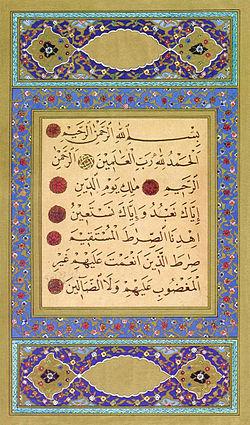Hukum Alif Lam : hukum, Hukum, Bacaan, ISTIQAMAH, (استقامة)