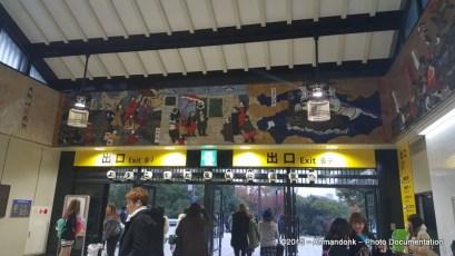 Exit Stasiun Menuju Osakajo Park