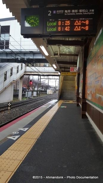 Uzumasa Station (San-In Line)