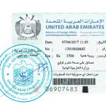 Agreement Attestation for UAE in Ahmedabad, Agreement Legalization for UAE , Birth Certificate Attestation for UAE in Ahmedabad, Birth Certificate legalization for UAE in Ahmedabad, Board of Resolution Attestation for UAE in Ahmedabad, certificate Attestation agent for UAE in Ahmedabad, Certificate of Origin Attestation for UAE in Ahmedabad, Certificate of Origin Legalization for UAE in Ahmedabad, Commercial Document Attestation for UAE in Ahmedabad, Commercial Document Legalization for UAE in Ahmedabad, Degree certificate Attestation for UAE in Ahmedabad, Degree Certificate legalization for UAE in Ahmedabad, Birth certificate Attestation for UAE , Diploma Certificate Attestation for UAE in Ahmedabad, Engineering Certificate Attestation for UAE , Experience Certificate Attestation for UAE in Ahmedabad, Export documents Attestation for UAE in Ahmedabad, Export documents Legalization for UAE in Ahmedabad, Free Sale Certificate Attestation for UAE in Ahmedabad, GMP Certificate Attestation for UAE in Ahmedabad, HSC Certificate Attestation for UAE in Ahmedabad, Invoice Attestation for UAE in Ahmedabad, Invoice Legalization for UAE in Ahmedabad, marriage certificate Attestation for UAE , Marriage Certificate Attestation for UAE in Ahmedabad, Ahmedabad issued Marriage Certificate legalization for UAE , Medical Certificate Attestation for UAE , NOC Affidavit Attestation for UAE in Ahmedabad, Packing List Attestation for UAE in Ahmedabad, Packing List Legalization for UAE in Ahmedabad, PCC Attestation for UAE in Ahmedabad, POA Attestation for UAE in Ahmedabad, Police Clearance Certificate Attestation for UAE in Ahmedabad, Power of Attorney Attestation for UAE in Ahmedabad, Registration Certificate Attestation for UAE in Ahmedabad, SSC certificate Attestation for UAE in Ahmedabad, Transfer Certificate Attestation for UAE