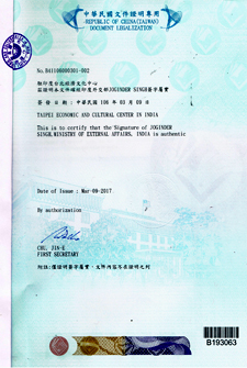 Agreement Attestation for Taiwan in Kalol, Agreement Legalization for Taiwan , Birth Certificate Attestation for Taiwan in Kalol, Birth Certificate legalization for Taiwan in Kalol, Board of Resolution Attestation for Taiwan in Kalol, certificate Attestation agent for Taiwan in Kalol, Certificate of Origin Attestation for Taiwan in Kalol, Certificate of Origin Legalization for Taiwan in Kalol, Commercial Document Attestation for Taiwan in Kalol, Commercial Document Legalization for Taiwan in Kalol, Degree certificate Attestation for Taiwan in Kalol, Degree Certificate legalization for Taiwan in Kalol, Birth certificate Attestation for Taiwan , Diploma Certificate Attestation for Taiwan in Kalol, Engineering Certificate Attestation for Taiwan , Experience Certificate Attestation for Taiwan in Kalol, Export documents Attestation for Taiwan in Kalol, Export documents Legalization for Taiwan in Kalol, Free Sale Certificate Attestation for Taiwan in Kalol, GMP Certificate Attestation for Taiwan in Kalol, HSC Certificate Attestation for Taiwan in Kalol, Invoice Attestation for Taiwan in Kalol, Invoice Legalization for Taiwan in Kalol, marriage certificate Attestation for Taiwan , Marriage Certificate Attestation for Taiwan in Kalol, Kalol issued Marriage Certificate legalization for Taiwan , Medical Certificate Attestation for Taiwan , NOC Affidavit Attestation for Taiwan in Kalol, Packing List Attestation for Taiwan in Kalol, Packing List Legalization for Taiwan in Kalol, PCC Attestation for Taiwan in Kalol, POA Attestation for Taiwan in Kalol, Police Clearance Certificate Attestation for Taiwan in Kalol, Power of Attorney Attestation for Taiwan in Kalol, Registration Certificate Attestation for Taiwan in Kalol, SSC certificate Attestation for Taiwan in Kalol, Transfer Certificate Attestation for Taiwan